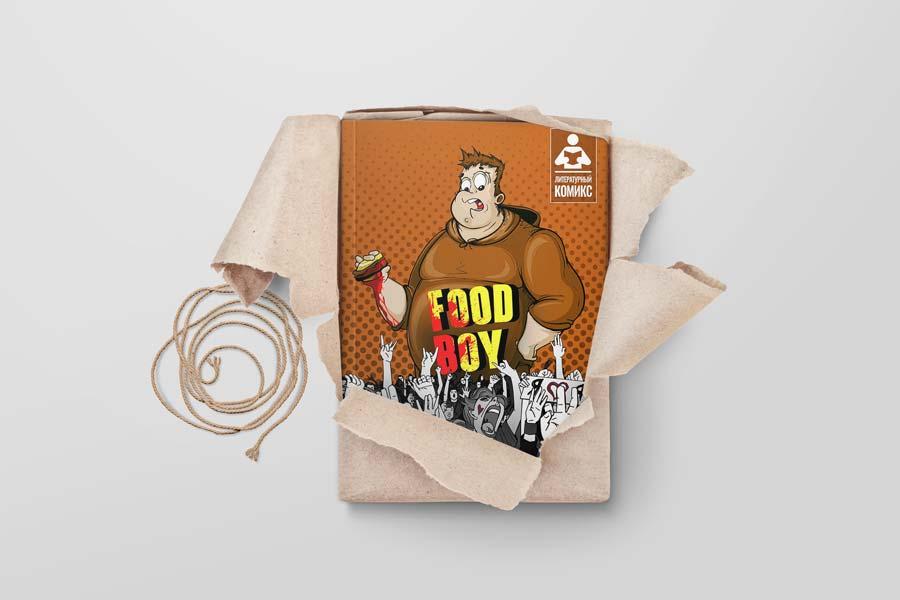 food-boy-sednin-book